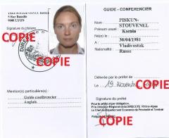 Лицензия гида-лектора министерств Туризма и Культуры Франции