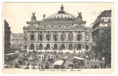 Пешеходная экскурсия по Парижу XIX века