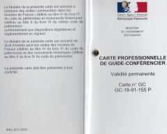 Лицензия национального гида Франции